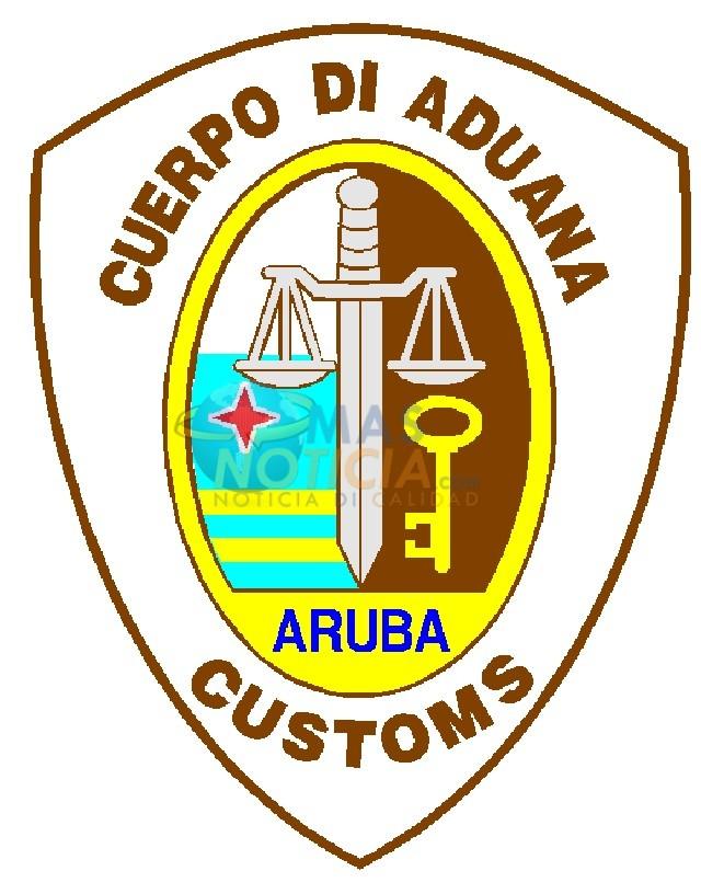 duana aruba logo