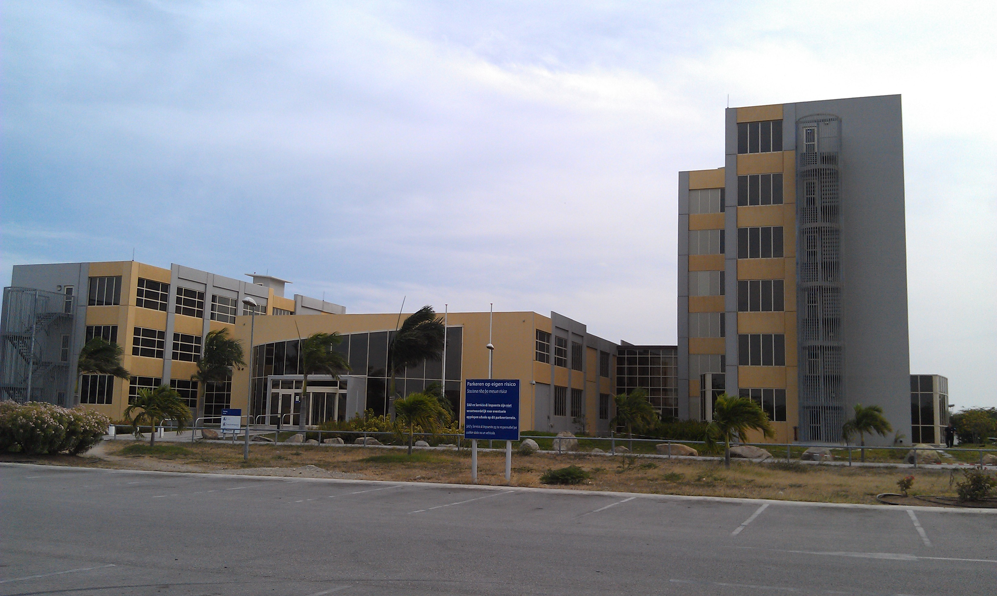 Edificio-SIAD.jpg