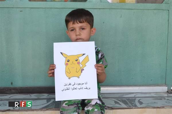 160721-syria-pokemon-kids-mbe-934p_3b7421ebd3b39a895d60a886447fbc96.nbcnews-ux-600-480.jpg